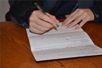 身分証のコピーを用意/依頼点数の記入のイメージ