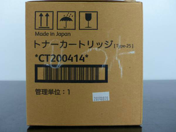 CT200414 (1)