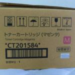 CT201584 (2)