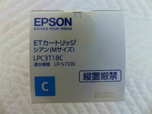 LPC3T18 (3)