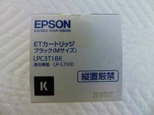 LPC3T18 (4)