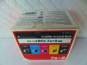 NIC-7E9BK (2)