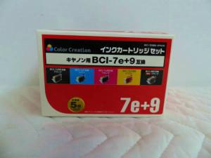 NIC-7E9BK (3)