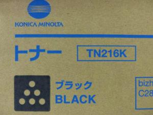 TN 216K・C・M・Y (3)