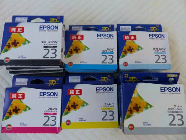 epson23 (2)