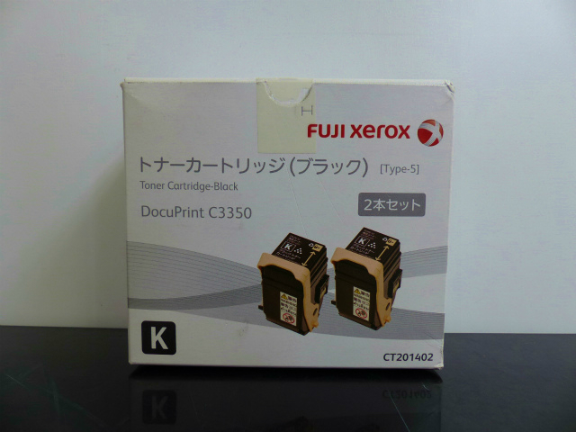 fujixerox ct201402