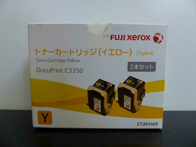 fujixerox ct201405
