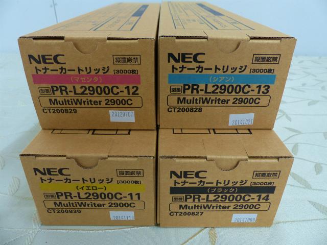 nec pr-l2900c11~14