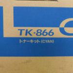 tk-866 (5)